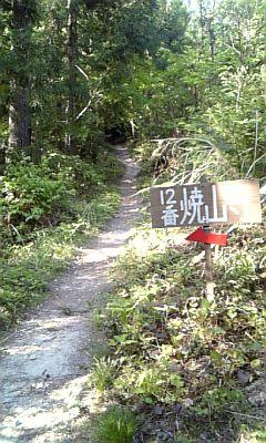 十二番霊場焼山寺到着