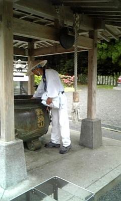 26番札所金剛頂寺