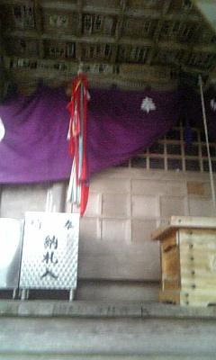 27番札所神峰寺