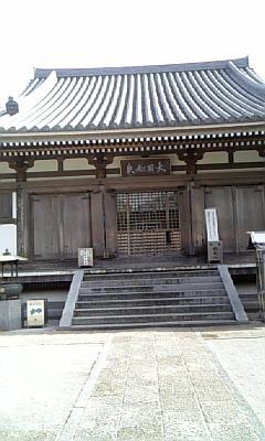 28番札所大日寺