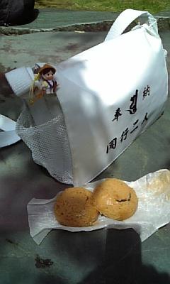 29番札所国分寺で昼食