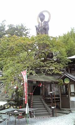 35番札所清滝寺到着