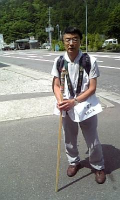 37番札所岩本寺へ