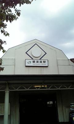 ふるさと横須賀歴史散策