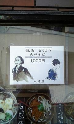 信楽寺・しんぎょうじ