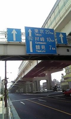 国道沿いの道