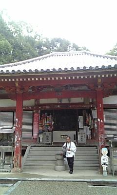68番神恵院、69<br />  番霊場観音寺