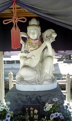 80番霊場国分寺