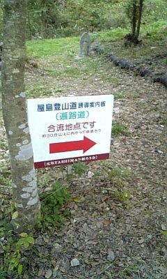 84番霊場屋島寺へ