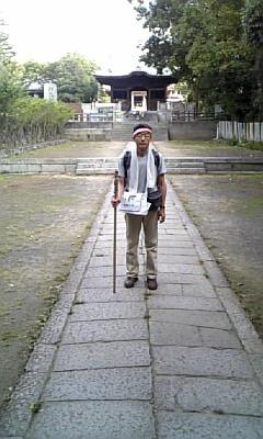 屋島寺到着