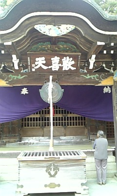 85番霊場八栗寺