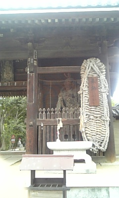 86番霊場志度寺