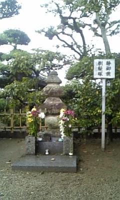87番霊場長尾寺