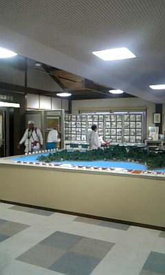 お遍路情報センター