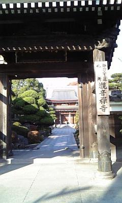 いざ北鎌倉へ
