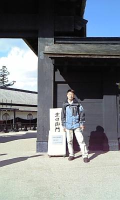 12時10分、箱根の関所到着
