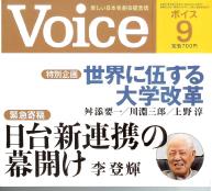 05voice